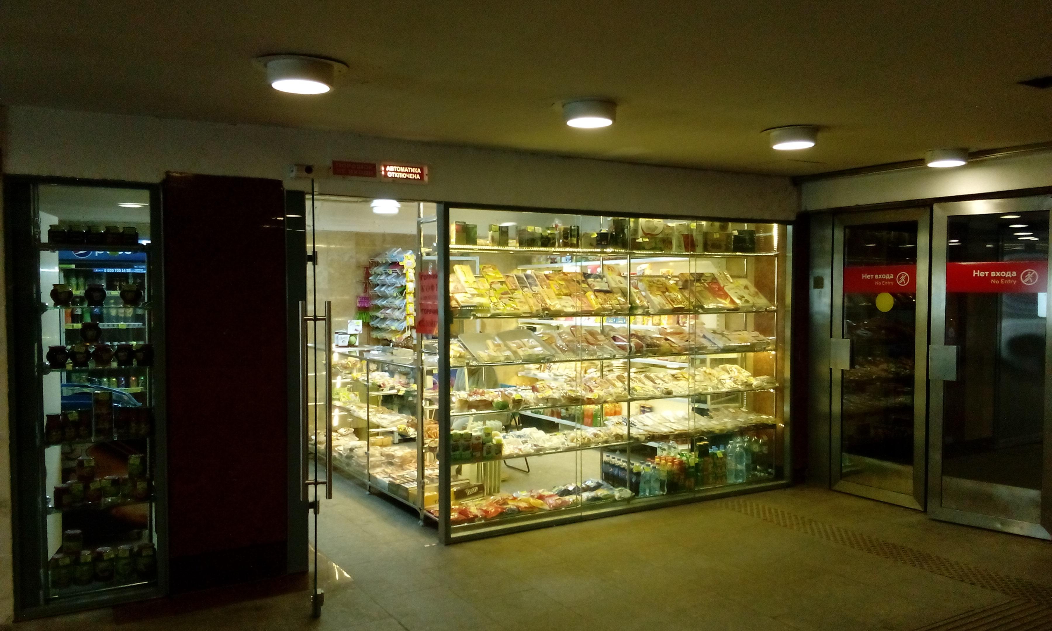 В Митино новые торговые объекты и вендинговые автоматы работают на двух станциях
