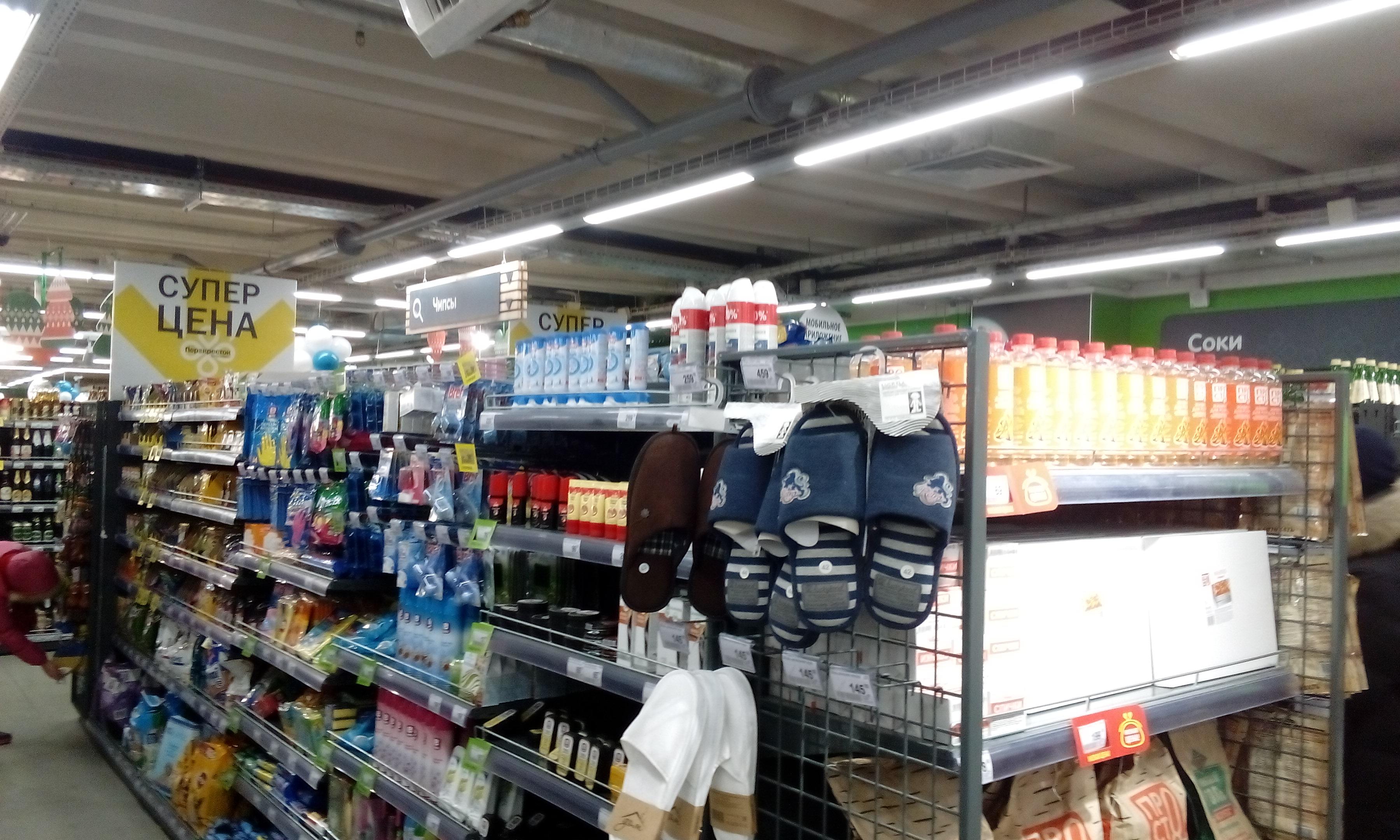 В Митино открылся магазин торговой сети «Перекресток»