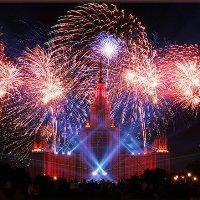 День города Москвы в Митино