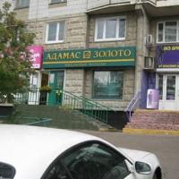 В Митино неизвестные ограбили ювелирный салон на миллион рублей