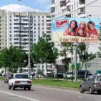 Градостроительно-земельная комиссия отменила строительство магазина в Митино