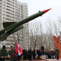 В Митино состоялось открытие мемориального комплекса в честь советских зенитчиков
