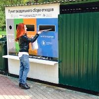 В Митино установят восемь контейнерных площадок для раздельного сбора мусора