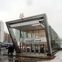 На станциях метро в Митино открылись торговые киоски