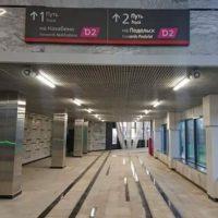 Станцией МЦД-2 «Волоколамская» за первый день работы воспользовались более 2 тысяч человек
