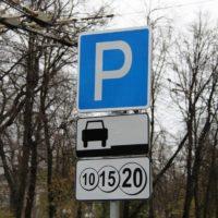 В Митино с 17 февраля расширят зону платной парковки