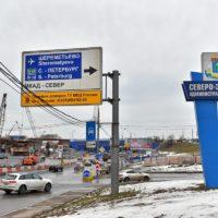 Эксперты проверили работы на развязке МКАД – Волоколамское шоссе