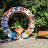 Полки буккроссинга появились в парке «Митино»