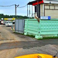Земельный участок на северо-западе Москвы выставят на торги